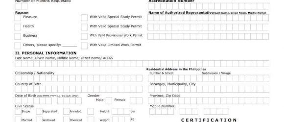 Visa form Philippines 2017