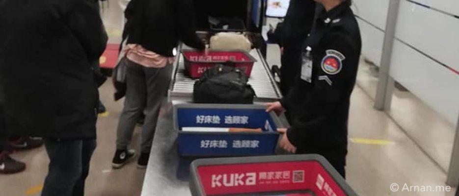 overstappen op shanghai Airport, China eastern Airlines, Cebu-Rome, Bagagecheck, transfertijd, wachtruimte, ervaringen, geldautomaten, eten